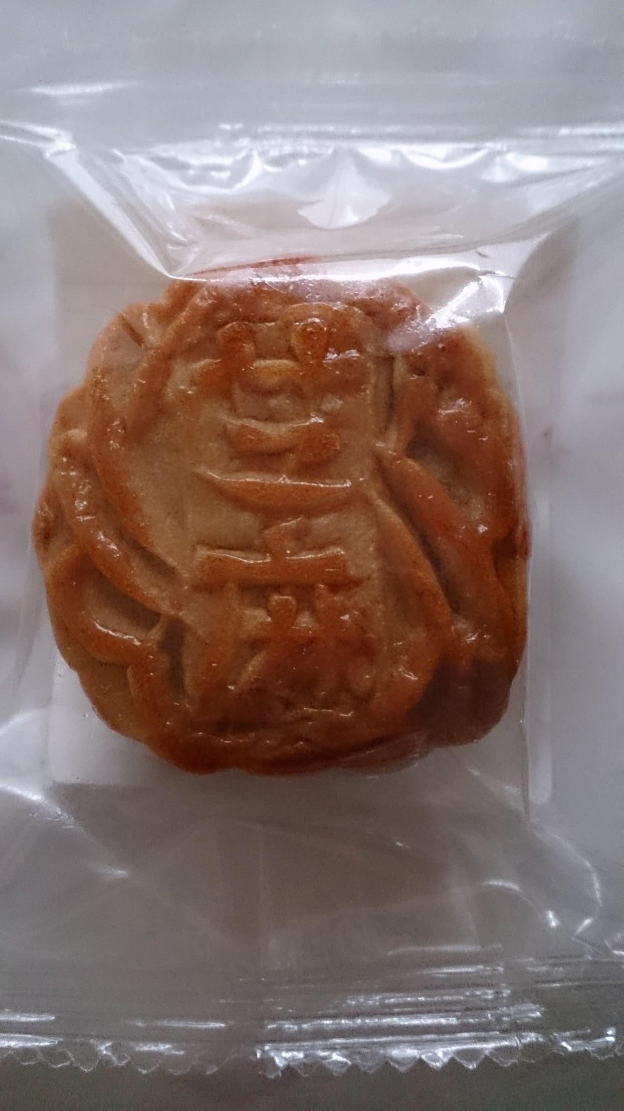 菜香 そごう横浜店