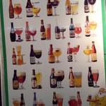 ル タンペルデュ - ベルギービールパラダイス!