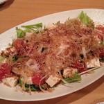 21919219 - 豆腐のサラダ