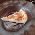 オンダ クッチーナ イタリアーナ - 松の実タルト
