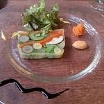 Le Salon de Legumes - 三浦で取れた野菜のテリーヌ