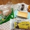 タカラブネ - 料理写真:かりんとうシュー、かりんとうまん、ポニョ、レーズンサンド、スイートパンプキン