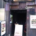 フーズフーズ - お店入口