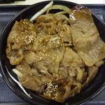 吉野家 - 牛焼肉丼(並盛)税込480円