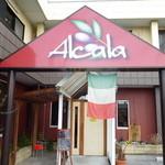 アルカラ -