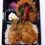 オールウェイズ  - 豚生姜焼き弁当