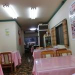 中国料理 大中華 - 二階