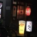 みやもと - 小阪界隈の老舗もんじゃ焼き店。