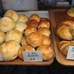 ボン・ボランテ - レーズンとオレンジのパン