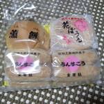 本家 新垣菓子店 - 詰め合わせ