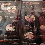 STEAK&HAMBURG ひげ 6条店