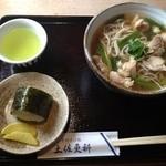 土佐更科 - 本日のランチ 鶏なんばんそばのセット@730円