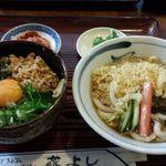 21934900 - 納豆定食