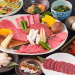 壱岐牛焼肉 みやま - ご宴会向け焼肉コース