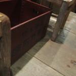 あくびカフェー - 荷物置き箱