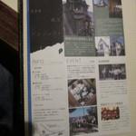 あくびカフェー - 空き家再生プロジェクト案内