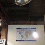 あくびカフェー - 世界地図