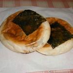 パン工房 プリマベーラ - ヘルシーおやき
