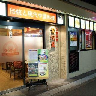 JR天満駅30秒の好立地にある本格中国料理を味わえる名店