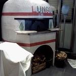 LUNGOFIUME - あいにく使っていないピッツァ窯