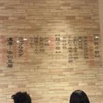 炒飯と酸辣湯麺の店 キンシャリ屋 - カップサラダ は、本日無し
