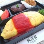 西洋軒 - 洋食ハッピーランチ(2013-10)