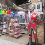 あくびカフェー - 商店街の近くのお店