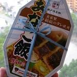 えきべん - 「あなごめし」弁当950円(2013現在980円)