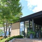 ラ・テラッツァ 芦ノ湖 - ミュージアム・セレクトショップを利用しなくてもOK