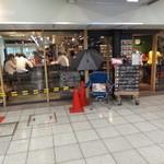 キャンプ エクスプレス 池袋店 - 外観