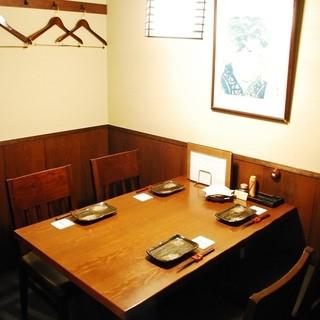 ★個室・4人テーブル席