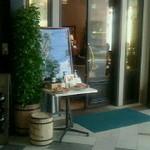 イタリアーナ エノテカ ドォーロ - お店の入口