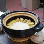 山猫軒 - 伊賀焼きで炊いた栗ご飯