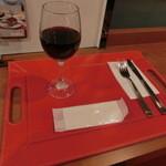 カフェ ペリーニ - 赤ワイン