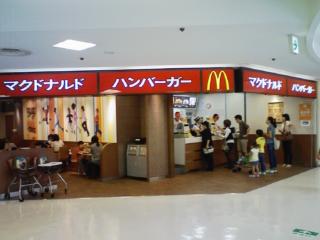 マクドナルド 津田沼イトーヨーカドー店