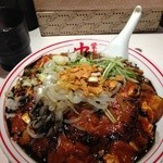 21951018 - 麻醤麺ブラック
