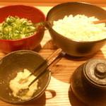 Kamakuramiyoshi - 豊富な薬味