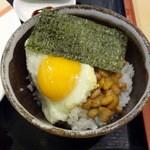 ジョナサン - 納豆・目玉焼き・海苔オンザライス