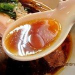 ゆきち - 鶏と香味野菜で作られたスープ!