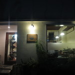 茶々工房 - お店
