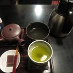 茶々工房 - 秋の緑茶
