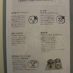 茶々工房 - お茶の説明
