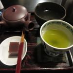 茶々工房 - 秋の緑茶②