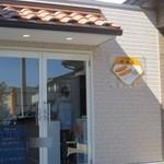 寺田屋 - おうちの1F部分横にパン屋さんがあります