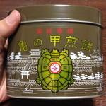 株式会社江戸金 - 亀の甲煎餅