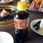 サッポロビール 仙台ビール園 -