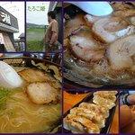 麺屋ラ賊 -