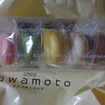 シェ・カワモト - マカロン5コセットキャンペーン価格¥450、通常¥900