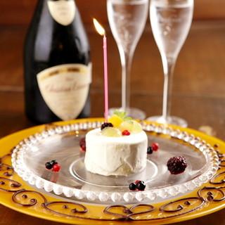 サプライズに特別ケーキをご用意します!!