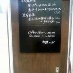 立飲 札幌バル - 外観3